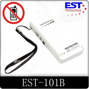 Best EST-101B Portable White Cell Phone Signal Detector , CDMA GSM 3G Detectors wholesale