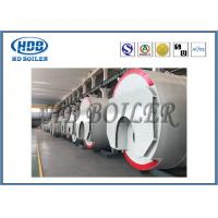Best Vertical / Horizontal Organic Heat Carrier Boiler Heating Equipment Coal Fired wholesale