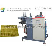 Quality Elastic Mesh Polyurethane Moulding Machine With Alarm Function Self - Cleaning wholesale