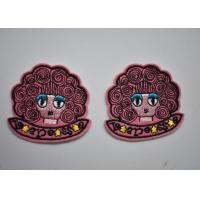 Cheap Custom Sequins Patch / Clothing Applique Embroidered For Children Clothing for sale