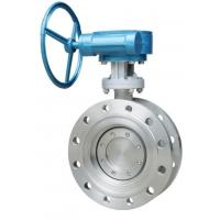 China Oil / Gas Butterfly Check Valve , Hard Seal Stainless Steel Butterfly Valve on sale