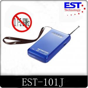 Best Custom 101J Wireless Signal Bug Camera Detector With 10m Interception wholesale