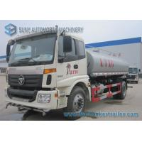 Quality Foton Auman  fire fighting truck,  Water tank capacity 14000 L -15000 L 4 X 2 drive, 200hp wholesale