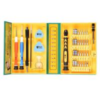 Best Precision Screwdriver Set Magnetic 38 in 1 Multipurpose Repair Tools Kit for iPhone/Watch/ iPad/Computer wholesale