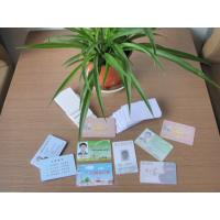 China material pvc id cards pvc plastic sheet on sale