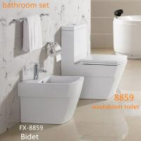 Best Hot sale Ceramic Bathroom Sets Washdown One piece Toilet with Bidet and wall-hung toilet wholesale
