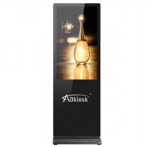 Best 1000/1 6.5MS Freestanding Digital Floor Stand Digital Signage 698.4×392.85 Mm wholesale