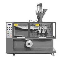 Best Packaging Machinery /Coffee Horizontal Packaging Machinery (IM-11) wholesale
