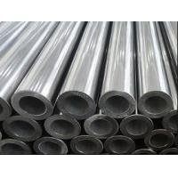 Quality Inconel625 Steel Tube UNS 6625 Steel Tube JIS NCF625 Alloy Steel Tube wholesale