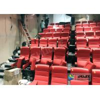 Best Electric 4D Cinema Equipment With Energy Saving Smooth 4 Seats / Chair wholesale