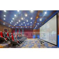 Best Exciting 5D movie theater with  cinema luxury proposal amazing design wholesale