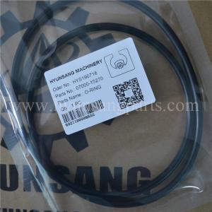 Best STD 07000-15270 Excavator Seal Kits 707-98-75400 707-99-24660 707-98-43510 707-98-52430 707-98-75420 707-99-24670 wholesale