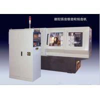 Cheap 15KVA CNC Gear Cutting Machines For Zero Bevel Gears, High Precision Siemens System for sale