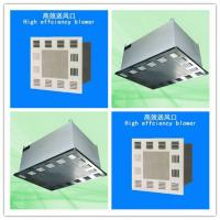 Buy cheap Air Filtration System Clean Room Hepa Filters 1200m³/h Filter Fan Unit from wholesalers