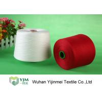 Best Raw White Polyester Yarn Dyeing, Sewing Polyester Thread Weaving Yarn Eco Friendly wholesale
