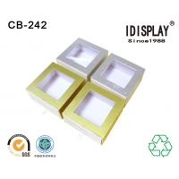 Buy cheap High End Rigid Professional Small Custom Size Gift Boxes Packaging Special from wholesalers
