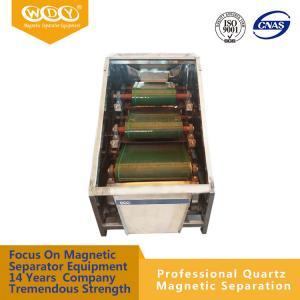 Best Single / Double Deck Vibrating Screening Machine Vibratory Screening Equipment 50hz 380v wholesale
