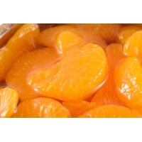 Best Juiciest Canned Mandarin Orange Slice Nutrition In Sugar No Any Additives wholesale