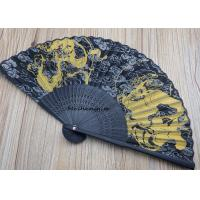 Best Engrave Hand Held Folding Fans Chinese Style Thermal Transfer Printing wholesale