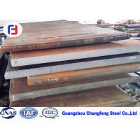 Best Special High Carbon Tool Steel 155 - 2200mm Width Wonderful Cutting Performance wholesale