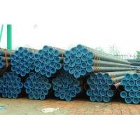 Buy cheap Carbon Steel Seamless Pipe / Seamless Pipe from wholesalers