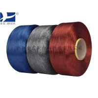 China 100% Dope Dyed Polyester Yarn Functional Yarn Anti-uv wicking Fancy 300D/96F on sale