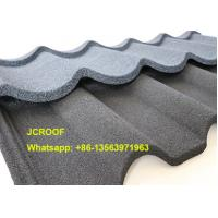 Best 0.38 mm Roman Tile Corrugated Sheet Metal Panels With Long Life wholesale