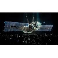 Best 9.5x50m Holo - gauze Screen 3D Hologram Magic Show For Stage Float in the Air wholesale