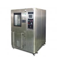 Best Environmental tester Exchange Temperature Humidity Chambers With Stainless Steel Plate wholesale