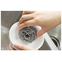 Best Spiral Design Stainless Steel Scrubber Pads For Home And Kitchen Cleaning wholesale