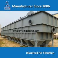 China DAF Machine for Waste Water Treatment on sale