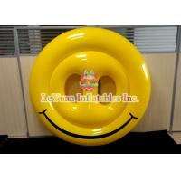 Best Beautiful Smile Face Inflatable Pool Floats Customize Shapes And Logos wholesale