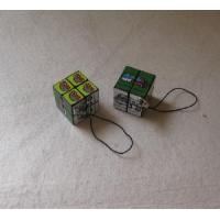 Best Rubic Cube Keyring wholesale