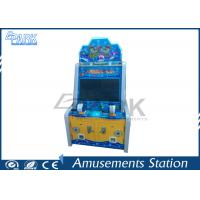 Best Hottest kids coin operated fishing game machine video game machine wholesale