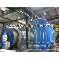 China DDR Diesel Oil Distillation Refining Machine which can distill Plastic oil, Oil Residuel on sale