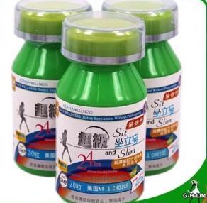 Best Green Bottle Version Natural Beauty Slim Herbal Soft Gel / slimming capsules wholesale