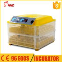Quality 2016 Howard family style 96 small automatic egg incubator for sale with best price YZ-96 wholesale