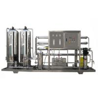 Best WTRO Series Water Treatment System Pharmaceutical Industry Equipment Reverse Osmosis Pure Purified Water wholesale