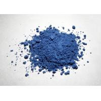 Best CAS No. 1309-37-1 Dry Powder Pigments Ograinc For Aluminum Plastic Products wholesale