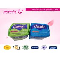 Best Heavy Follow Period Use Sanitary Napkin Pad Disposable For Women wholesale