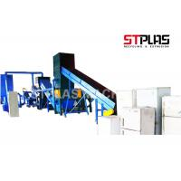 Best Waste Refrigerator Plastic Washing Recycling Machine with Crusher 15-100 Sets/hour wholesale