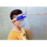 Best All Round Convenient Protective Face Shield With Adjustable Elastic Band wholesale
