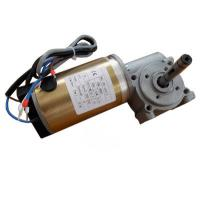 Cheap CW And CCW Round Brushed DC Automatic Sliding Door Motor 24V DC Worm Gear Box Long shaft for sale