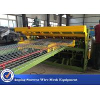 Best Construction Steel Automatic Wire Mesh Welding Machine 50X50-200X200MM wholesale