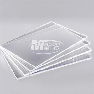 Best Transparent 5mm Plexiglass Sheet 1220 X 2440mm 100% Virgin MMA wholesale
