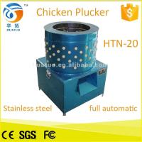 Cheap Best quality hot sale automatic chicken duck bird plucker for sale HTN-20 for sale
