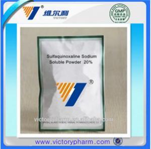 Best doxycycline soluble powder wsp wholesale