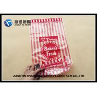 Best 40mic Thickness LDPE Material Packaging Plastic Bakery Bread Bags Transparent wholesale