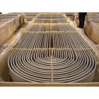 China Nickel Alloy Steel U Bend Tube Hestalloy C276 Inconel alloy625 All0y601 Alloy 690 Incoloy alloy800,800H , 825 on sale