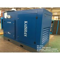 Best 75KW Motor Driven Stationary Screw Silent Air Compressor LG-13/8G 380V 50HZ 3 Phase wholesale